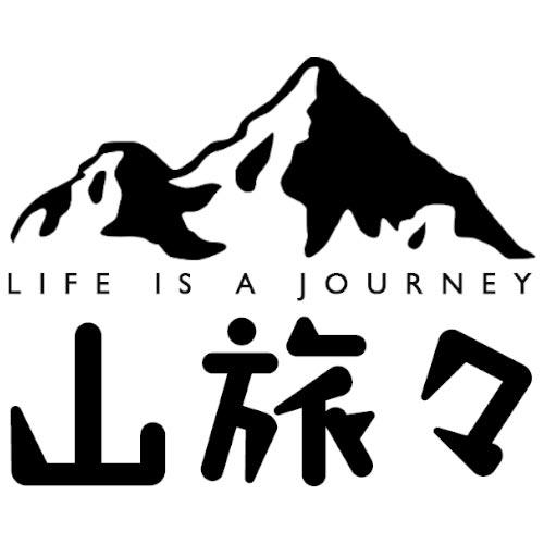 山旅々|登山・トレラン装備紹介